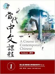 CLC books language chinois