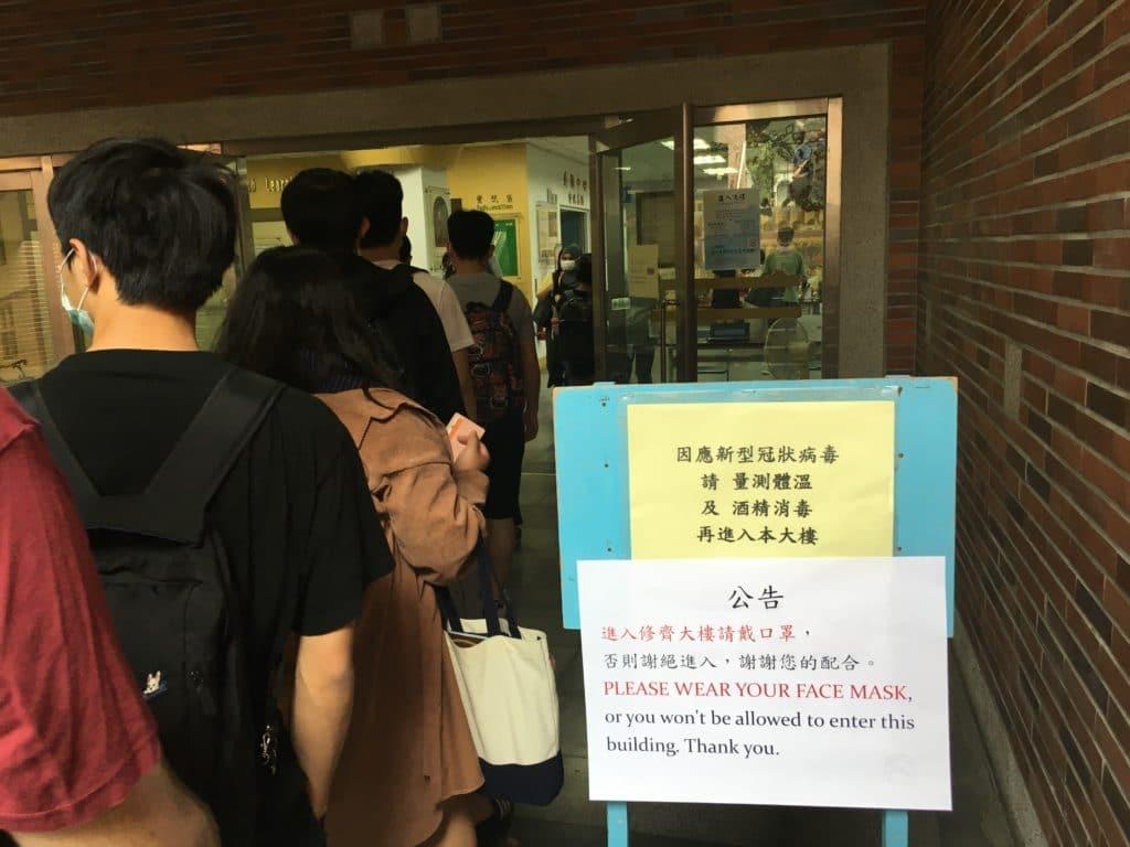Affiche NCKU Cheng Kung University écriteau important prévention