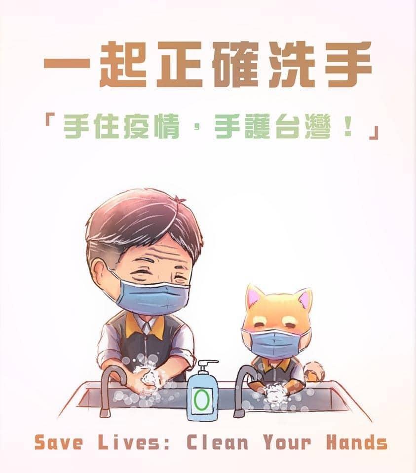 Affiche prévention Taiwan lavage mains petits gestes covid-19